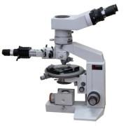 Микроскоп поляризационный ПОЛАМ Р-312 (ЛОМО) купить недорого
