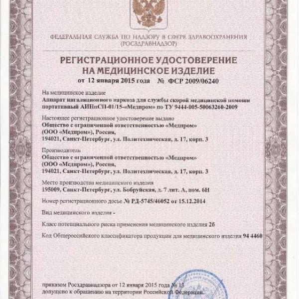 ainpsp01-ru