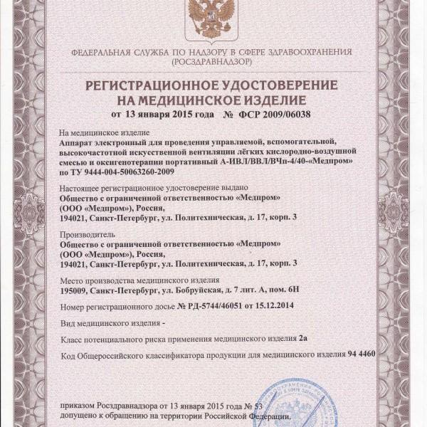 aivl-4-40-ru