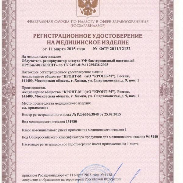 dezar-2-ru
