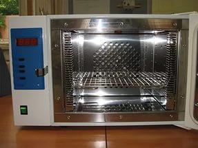 Сухожаровой шкаф ГП-20 МО