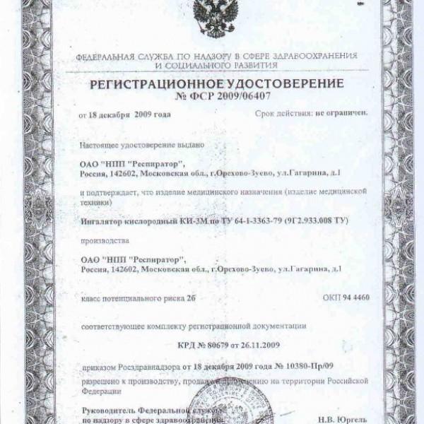 ki-3m-ru
