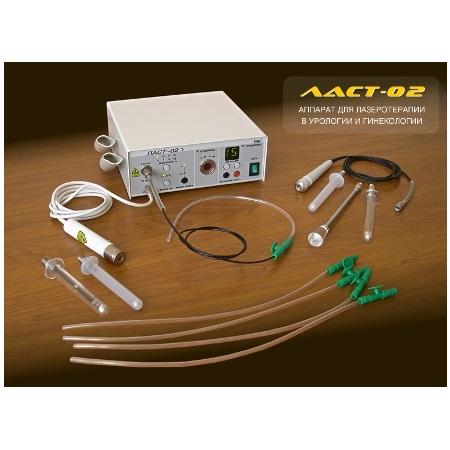 ЛАСТ-02 аппарат для лазерной терапии