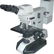Микроскоп люминесцентный Микмед 2 вариант 11 купить в спб