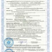 Декларация соответствия на Редуктор-ингалятор кислородный РИК-01