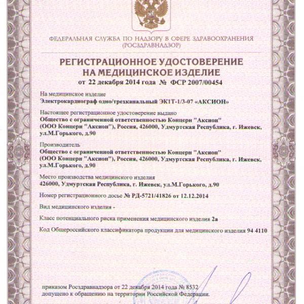 ru_ek1t