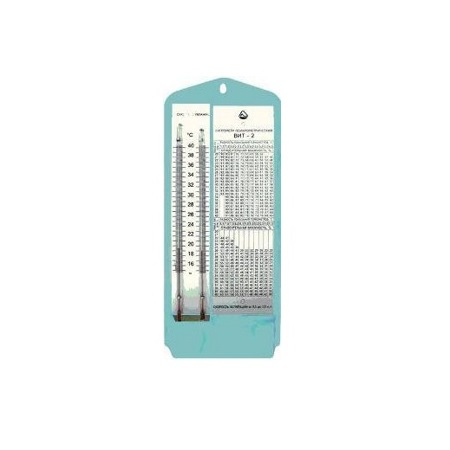 Гигрометр психрометрический ВИТ-1 / ВИТ-2