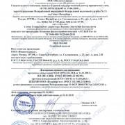 Декларация соответствия на Ванна для подводного душ-массажа Атланта