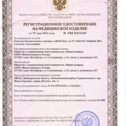 ru-akvaspa